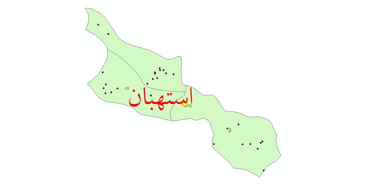 دانلود نقشه جی ای اس تقسیمات سیاسی شهرستان استهبان سال 1398