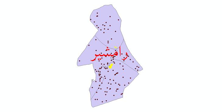 دانلود نقشه جی ای اس تقسیمات سیاسی شهرستان رامشیر سال 1398