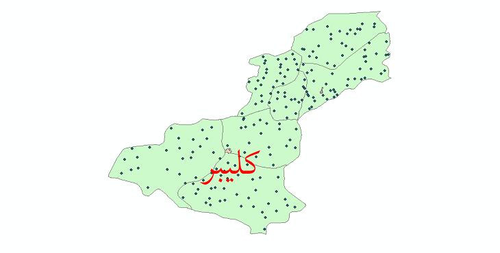 دانلود نقشه جی آی اس تقسیمات سیاسی شهرستان کلیبر سال 1398