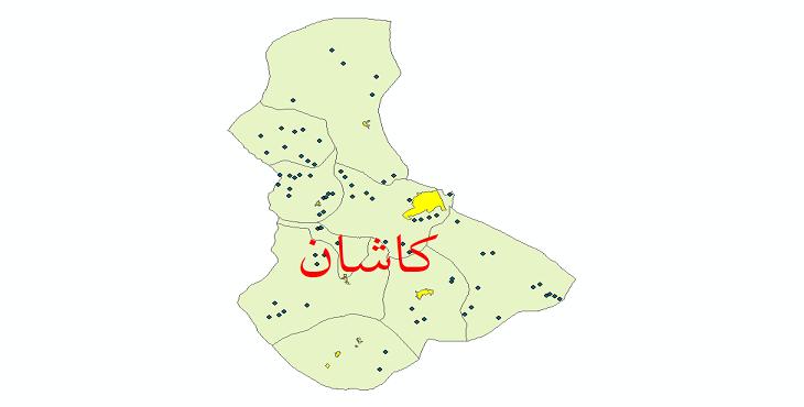 دانلود نقشه جی ای اس تقسیمات سیاسی شهرستان کاشان سال 1398