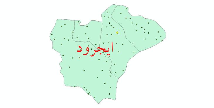 دانلود نقشه جی آی اس تقسیمات سیاسی شهرستان ایجرود سال 1398
