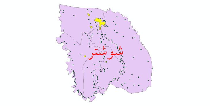 دانلود نقشه جی ای اس تقسیمات سیاسی شهرستان شوشتر سال 1398