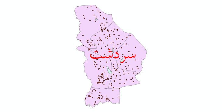 دانلود نقشه جی آی اس تقسیمات سیاسی شهرستان سردشت سال 1398
