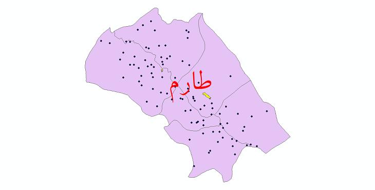 دانلود نقشه جی آی اس تقسیمات سیاسی شهرستان طارم سال 1398