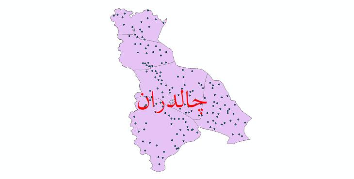 دانلود نقشه جی آی اس تقسیمات سیاسی شهرستان چالدران سال 1398