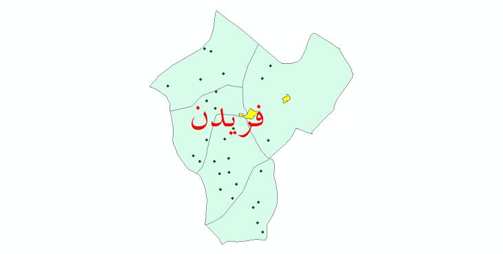 دانلود نقشه جی ای اس تقسیمات سیاسی شهرستان فریدن سال 1398