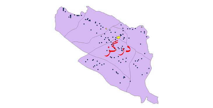 دانلود نقشه جی ای اس تقسیمات سیاسی شهرستان درگز سال 1398