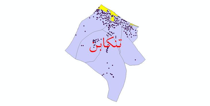 دانلود نقشه جی ای اس تقسیمات سیاسی شهرستان تنکابن سال 1398