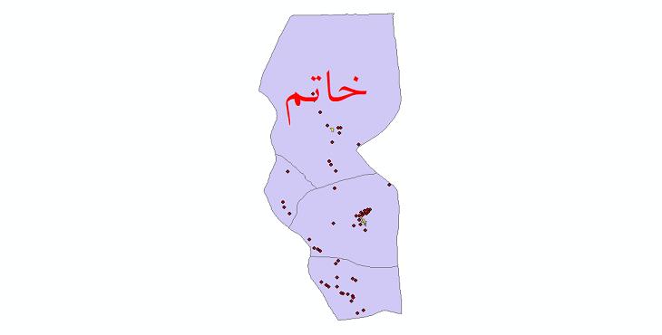 دانلود نقشه جی ای اس تقسیمات سیاسی شهرستان خاتم سال 1398