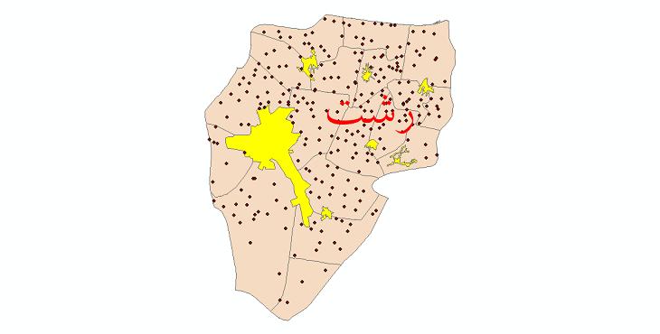 دانلود نقشه جی ای اس تقسیمات سیاسی شهرستان رشت سال 1398