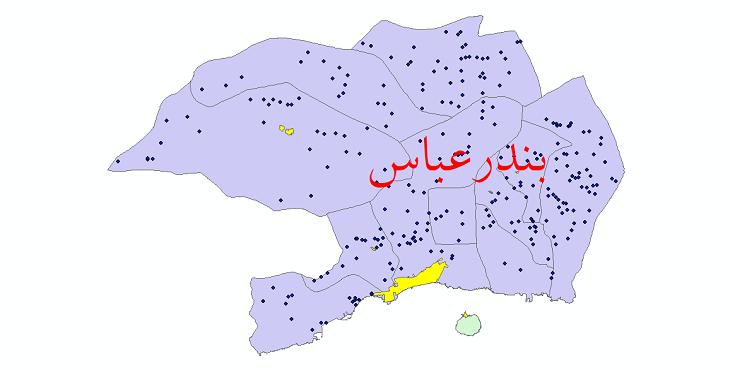 دانلود نقشه جی ای اس تقسیمات سیاسی شهرستان بندرعباس سال 1398