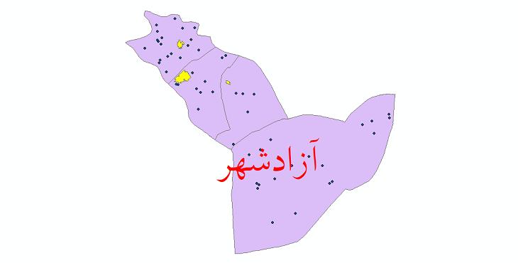 دانلود نقشه جی ای اس تقسیمات سیاسی شهرستان آزادشهر سال 1398