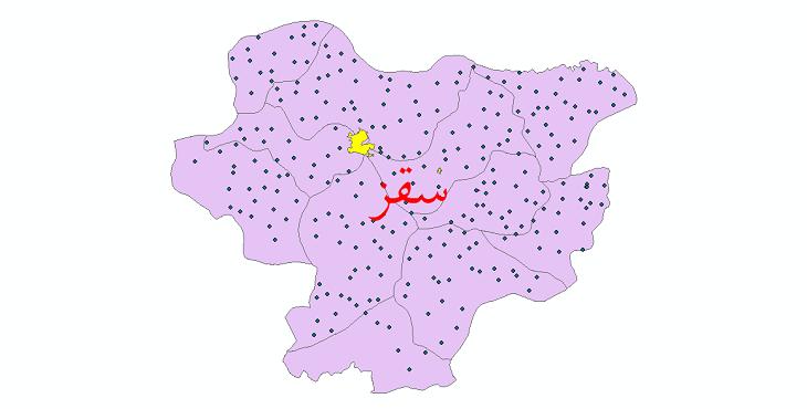 دانلود نقشه جی ای اس تقسیمات سیاسی شهرستان سقز سال 1398