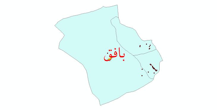 دانلود نقشه جی ای اس تقسیمات سیاسی شهرستان بافق سال 1398