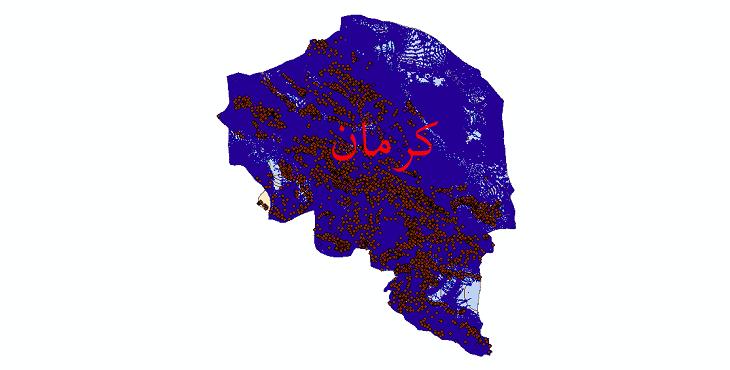 دانلود لایه جی ای اس و شیپ فایل های استان کرمان