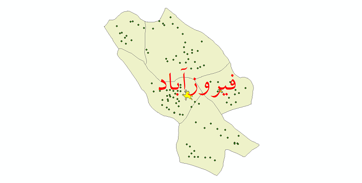 دانلود نقشه جی ای اس تقسیمات سیاسی شهرستان فیروزآباد سال 1398