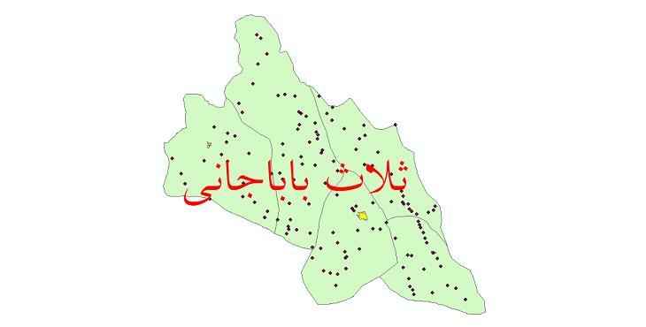 دانلود نقشه جی ای اس تقسیمات سیاسی شهرستان ثلاث باباجانی سال 1398
