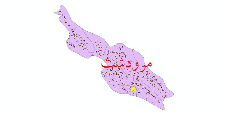 دانلود نقشه جی ای اس تقسیمات سیاسی شهرستان مرودشت سال 1398