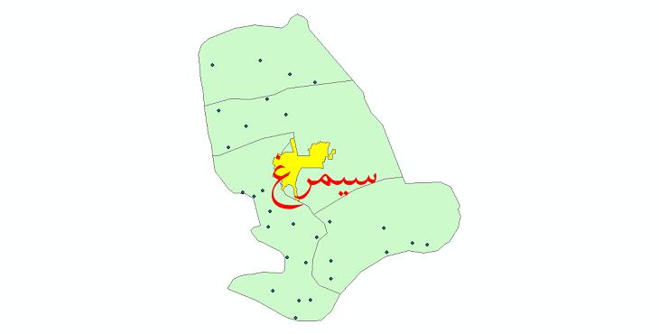 دانلود نقشه جی ای اس تقسیمات سیاسی شهرستان سیمرغ سال 1398