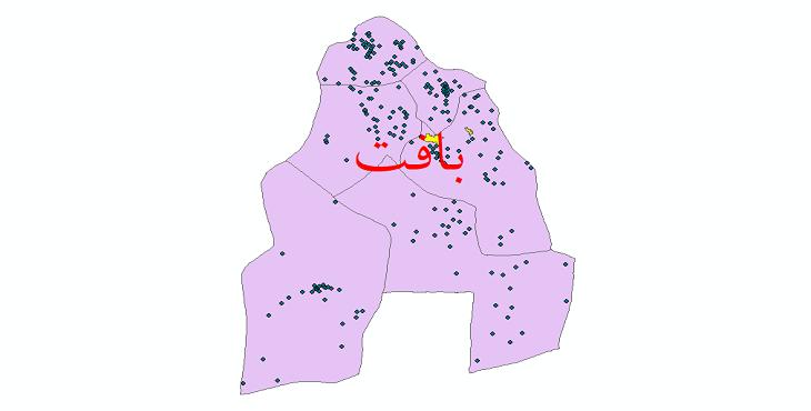 دانلود نقشه جی ای اس تقسیمات سیاسی شهرستان بافت سال 1398