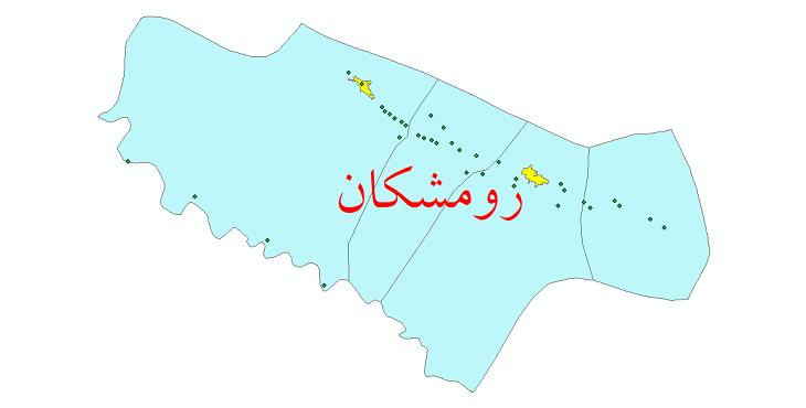دانلود نقشه جی ای اس تقسیمات سیاسی شهرستان رومشکان سال 1398