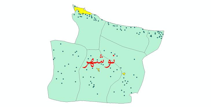 دانلود نقشه جی ای اس تقسیمات سیاسی شهرستان نوشهر سال 1398