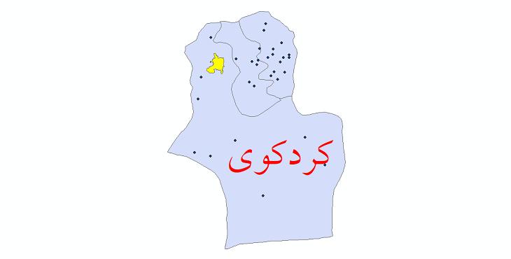 دانلود نقشه جی ای اس تقسیمات سیاسی شهرستان کردکوی سال 1398