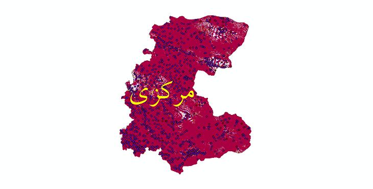 دانلود لایه جی ای اس و شیپ فایل های استان مرکزی