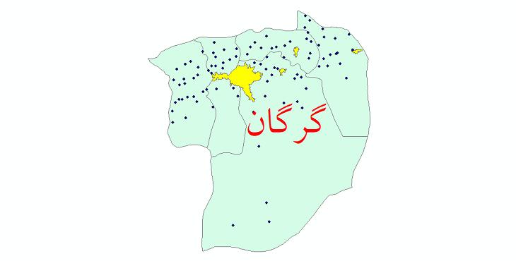 دانلود نقشه جی ای اس تقسیمات سیاسی شهرستان گرگان سال 1398