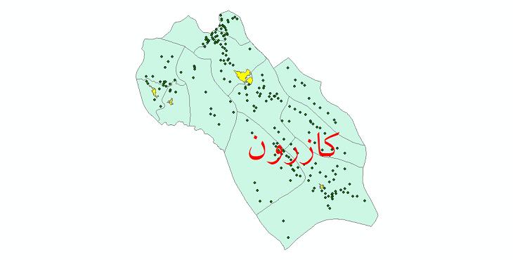 دانلود نقشه جی ای اس تقسیمات سیاسی شهرستان کازرون سال 1398