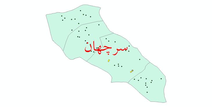 دانلود نقشه جی ای اس تقسیمات سیاسی شهرستان سرچهان سال 1398