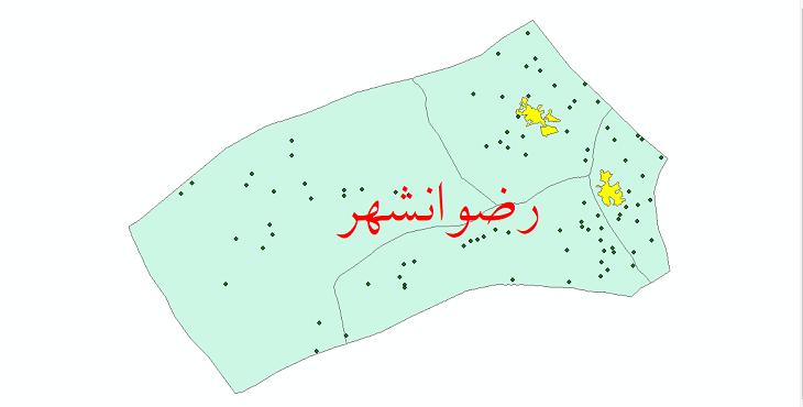 دانلود نقشه جی ای اس تقسیمات سیاسی شهرستان رضوانشهر سال 1398