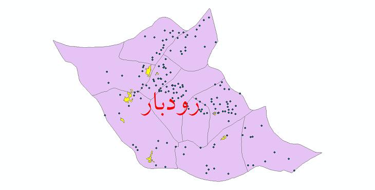 دانلود نقشه جی ای اس تقسیمات سیاسی شهرستان رودبار سال 1398