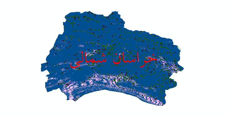 دانلود لایه جی ای اس و شیپ فایل های استان خراسان شمالی