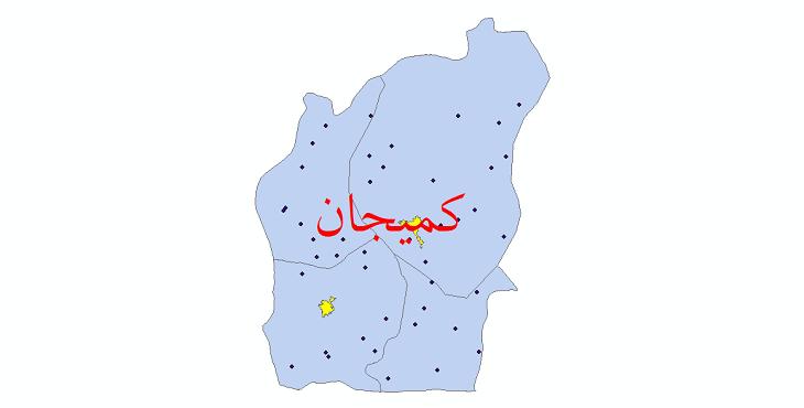 دانلود نقشه جی ای اس تقسیمات سیاسی شهرستان کمیجان سال 1398