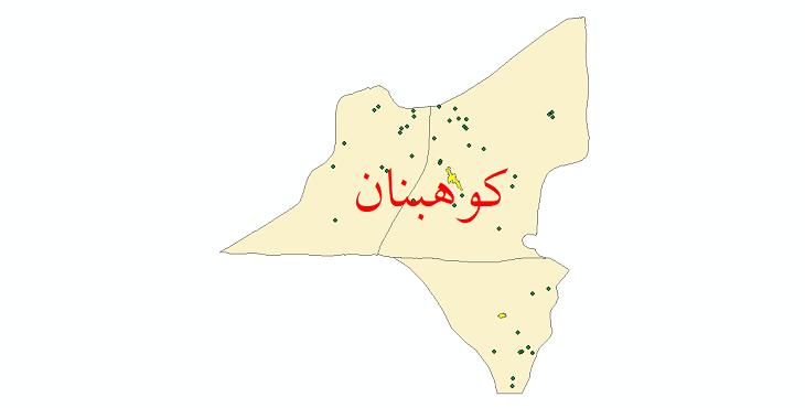 دانلود نقشه جی ای اس تقسیمات سیاسی شهرستان کوهبنان سال 1398
