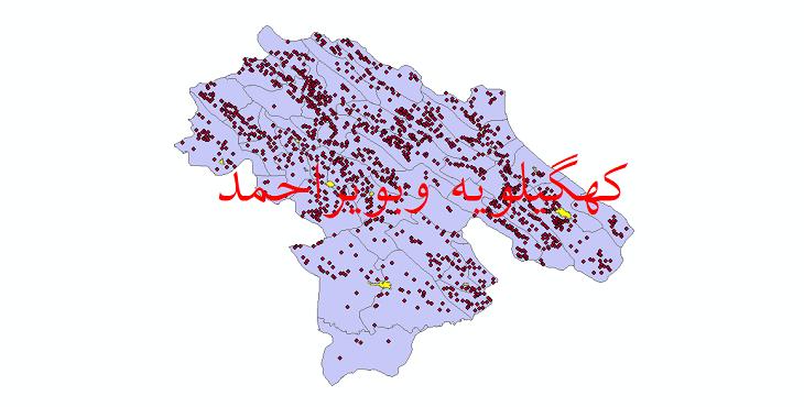 دانلود نقشه جی ای اس تقسیمات سیاسی استان کهگیلویه و بویراحمد سال 1398