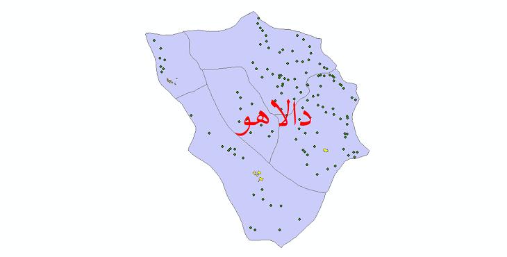 دانلود نقشه جی ای اس تقسیمات سیاسی شهرستان دالاهو سال 1398