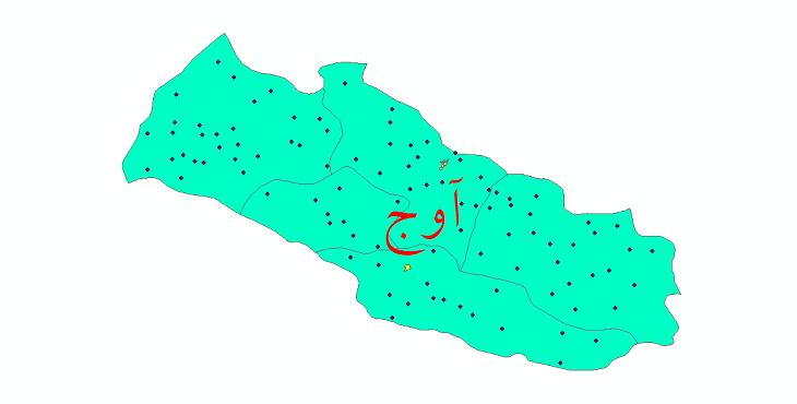 دانلود نقشه جی ای اس تقسیمات سیاسی شهرستان آوج سال 1398