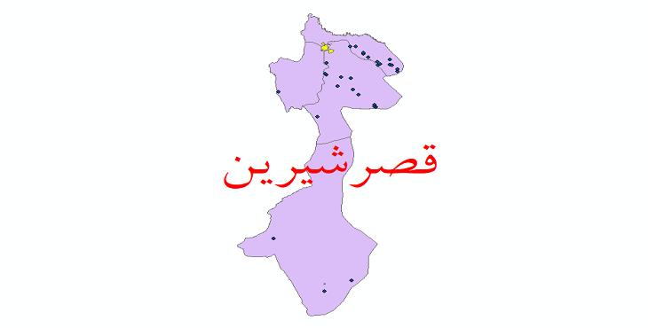 دانلود نقشه جی ای اس تقسیمات سیاسی شهرستان قصرشیرین سال 1398