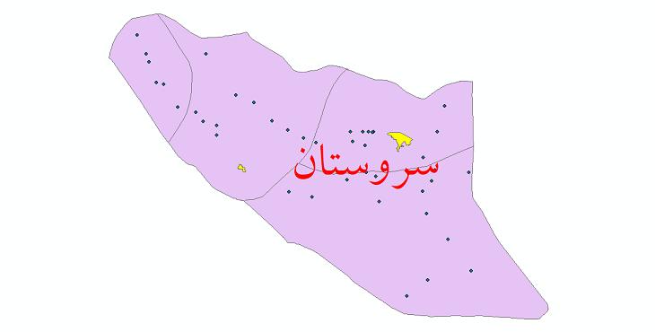 دانلود نقشه جی ای اس تقسیمات سیاسی شهرستان سروستان سال 1398