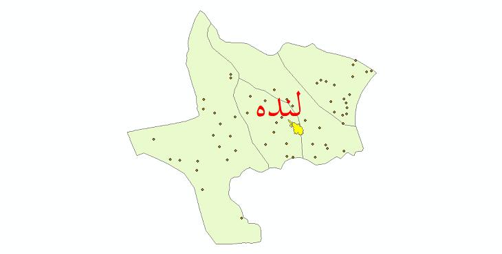 دانلود نقشه جی ای اس تقسیمات سیاسی شهرستان لنده سال 1398