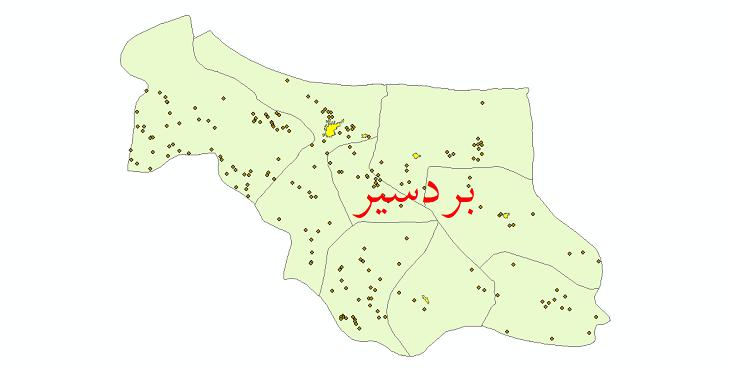 دانلود نقشه جی ای اس تقسیمات سیاسی شهرستان بردسیر سال 1398