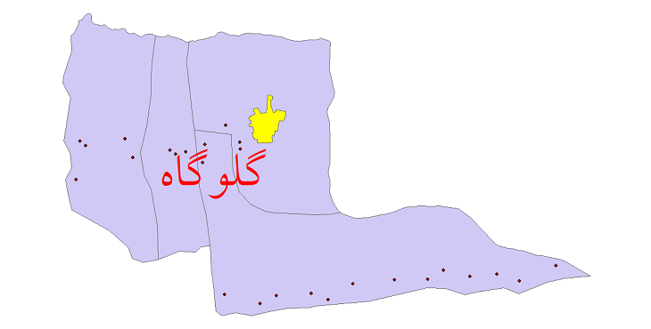 دانلود نقشه جی ای اس تقسیمات سیاسی شهرستان گلوگاه سال 1398