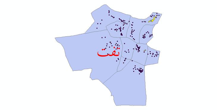 دانلود نقشه جی ای اس تقسیمات سیاسی شهرستان تفت سال 1398