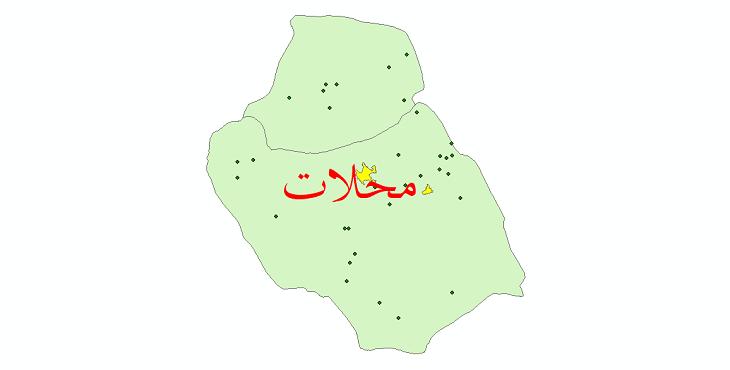 دانلود نقشه جی ای اس تقسیمات سیاسی شهرستان محلات سال 1398