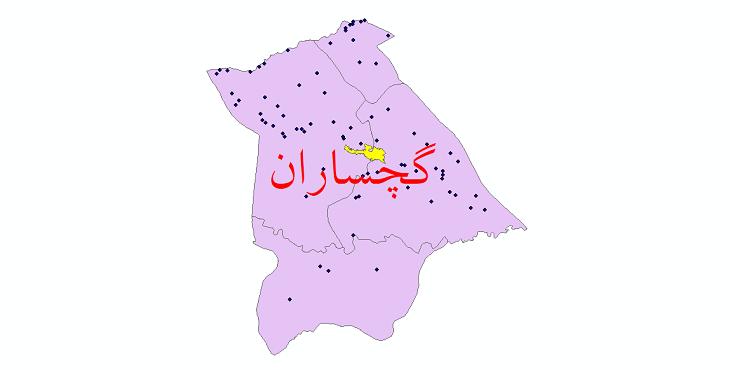 دانلود نقشه جی ای اس تقسیمات سیاسی شهرستان گچساران سال 1398