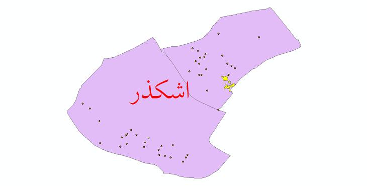 دانلود نقشه جی ای اس تقسیمات سیاسی شهرستان اشکذر سال 1398
