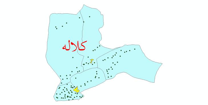 دانلود نقشه جی ای اس تقسیمات سیاسی شهرستان کلاله سال 1398