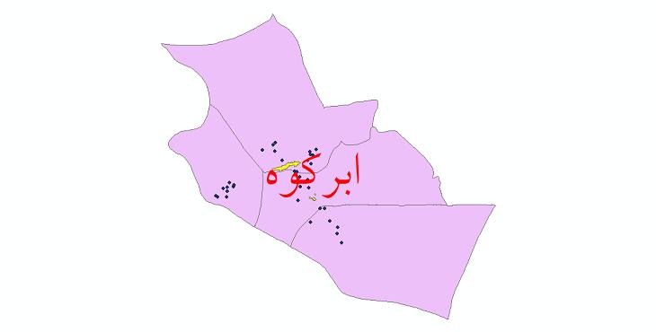 دانلود نقشه جی ای اس تقسیمات سیاسی شهرستان ابرکوه سال 1398